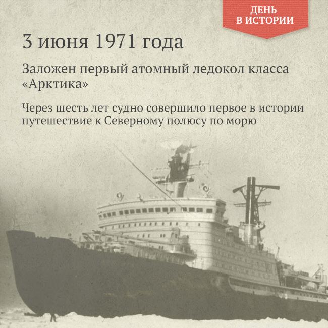 history19