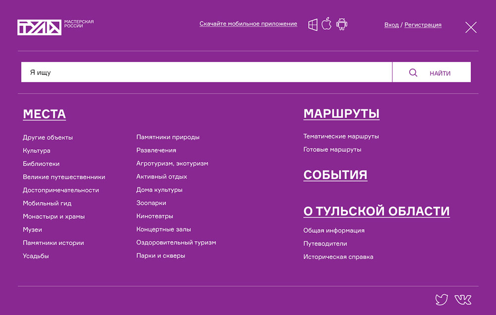 tula4-menu
